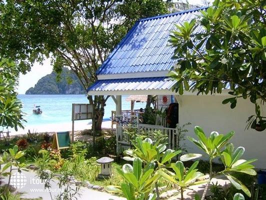 Pp Blue Sky Resort 1