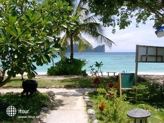 Pp Blue Sky Resort 8