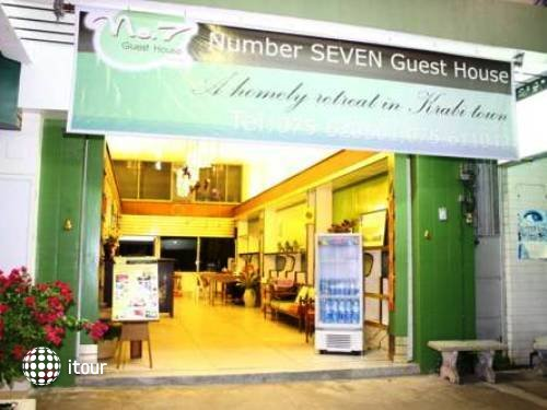 No.7 Guesthouse 1