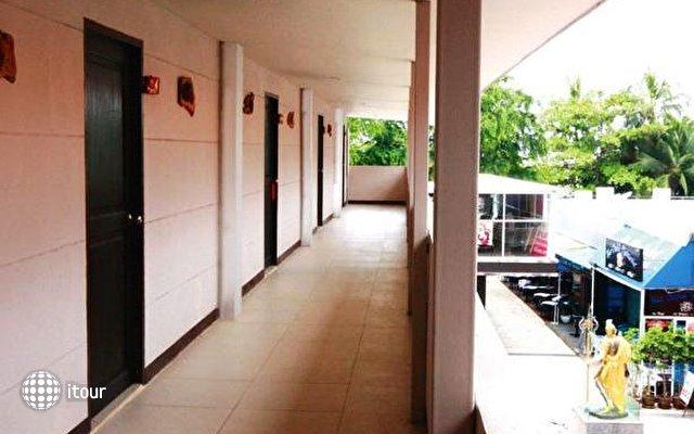 Guitar Residence 2