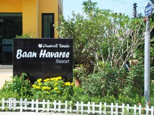 Baan Havaree Resort 1