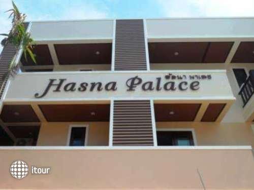 Hasna Palace 1