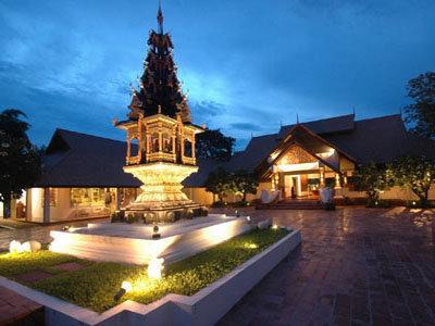 Legend Chiang Rai 1