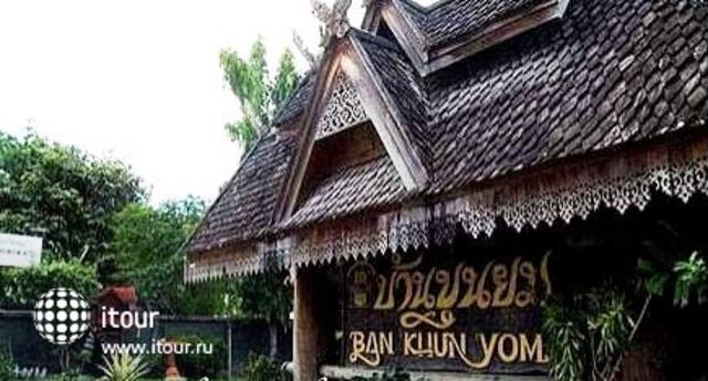 Ban Khun Yom Hotel 10