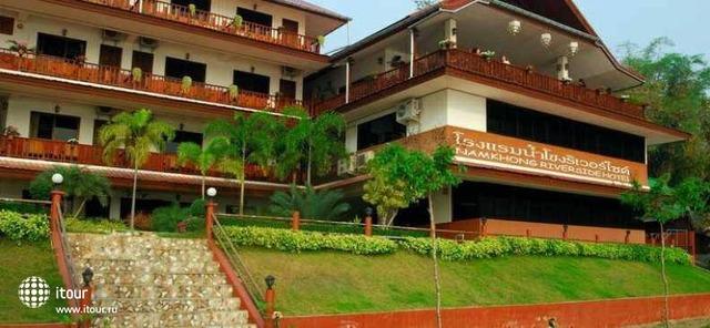 Namkhong Riverside 1