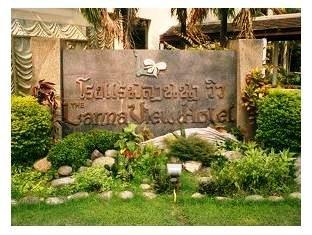 Lanna View Hotel & Resort Chiangmai 1