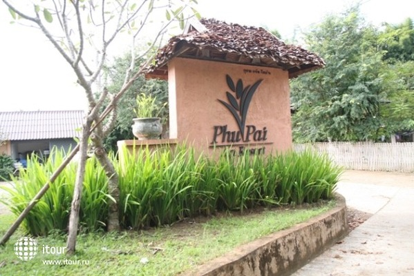 Phu Pai Art Resort 4