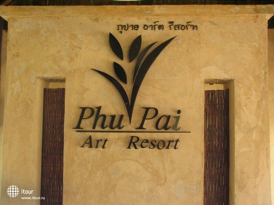 Phu Pai Art Resort 10