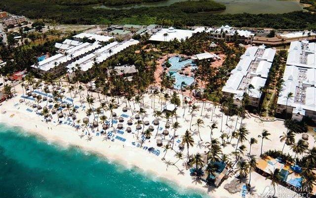 Grand Oasis Punta Cana 1