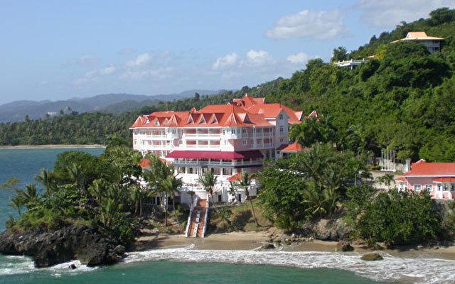 Luxury Bahia Principe Samana (adults Only) 1