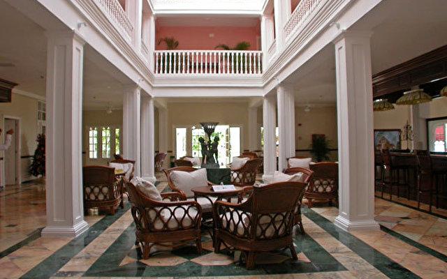 Luxury Bahia Principe Samana (adults Only) 2
