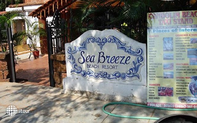 Sea Breeze Village 1