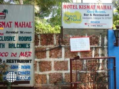 Kismat Mahal Hotel 1