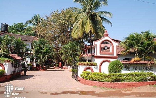 Paradise Village 1