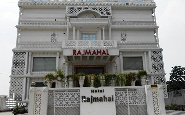 Rajmahal Hotel Agra 1