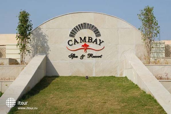 Cambay Spa & Resort, Kukas 8