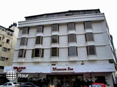 Museum Inn 1