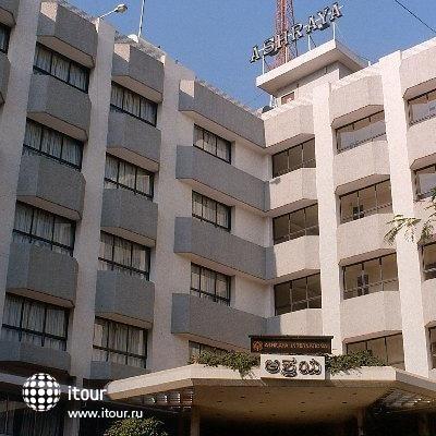 Ashraya International Hotel 2