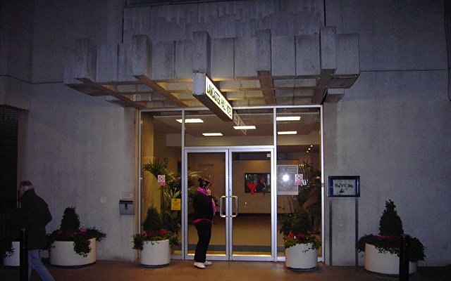 Lancaster Hall 2