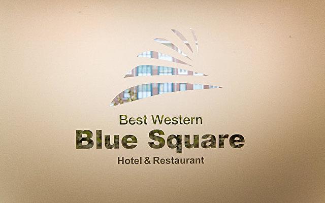 Blue Square 7