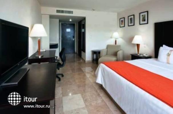 Holiday Inn Campeche 7