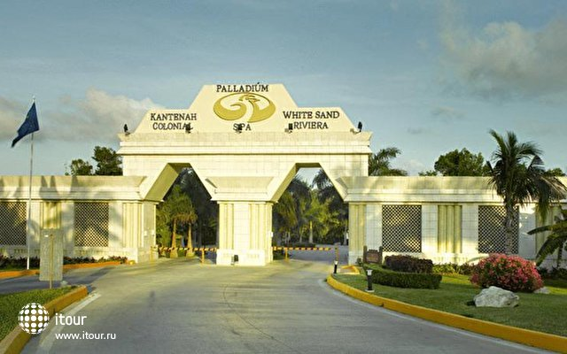 Grand Palladium Riviera Resort & Spa 10