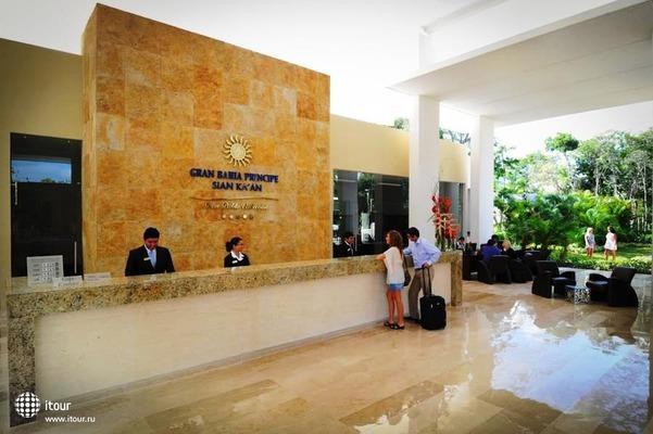 Gran Bahia Principe Sian Kaan Golf Resort & Spa 8