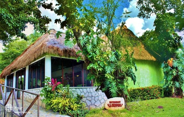 Chicanna Ecovillage Resort 1