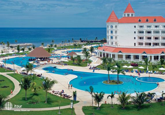 Gran Bahia Principe Jamaica 2