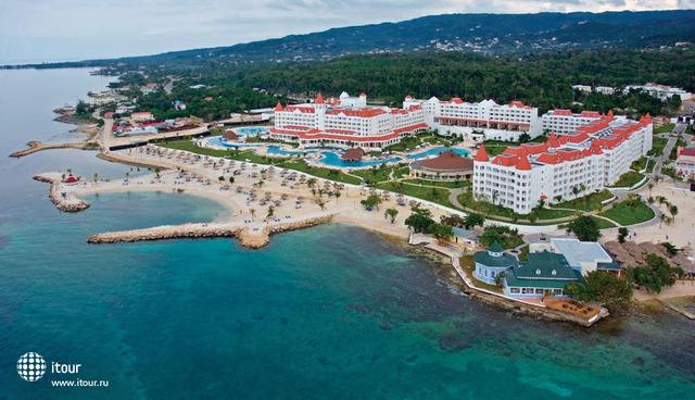 Gran Bahia Principe Jamaica 1