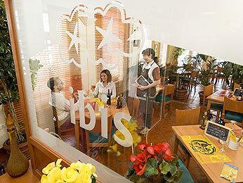 Ibis Jerez Hotel 7