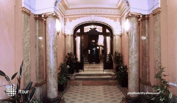 Hostal Santillan 2
