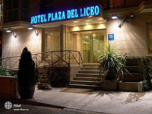A&h Hotel Plaza Del Liceo 1