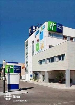Holiday Inn Express Madrid-alcobendas 2