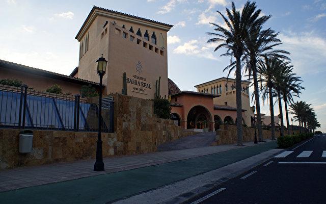 Gran Hotel Atlantis Bahia Real 4