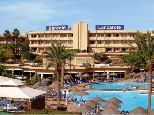 Barcelo Lanzarote 1