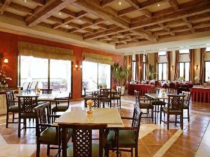Albayt Resort 5