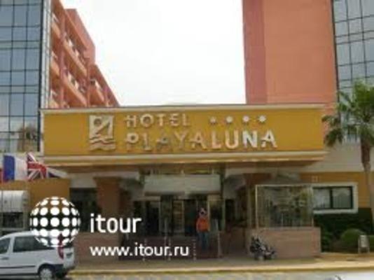 Playa Luna 2