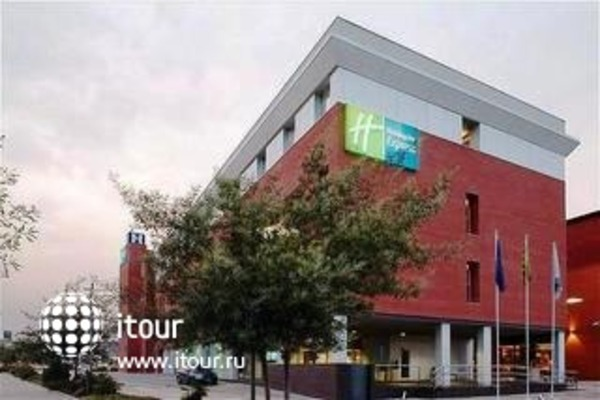 Holiday Inn Express Girona 2