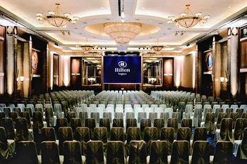 Hilton Nagoya Hotel 10