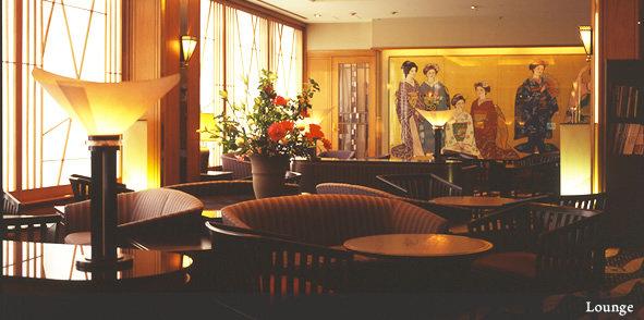 Rihga Royal Hotel Kyoto 1
