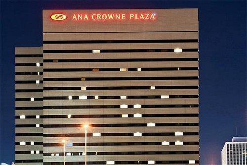 Ana Hotel Osaka 2