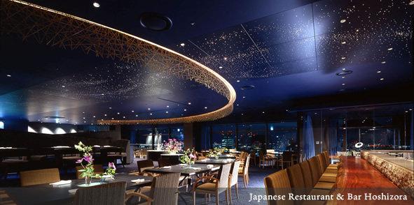 Rihga Grand Hotel Osaka 2