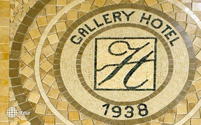 Art Gallery Hotel 1