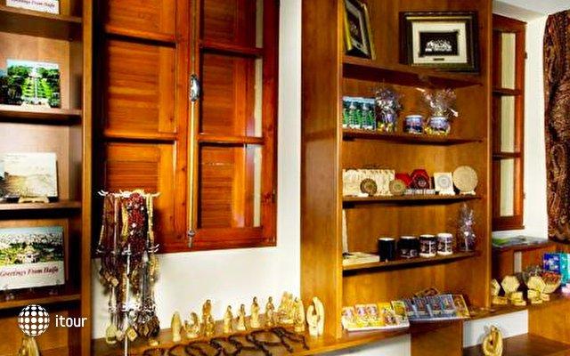 Haifa Guest House 4