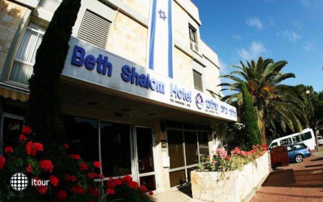 Beth-shalom 1