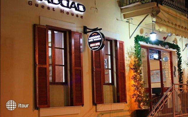 Haddad Guest House 1