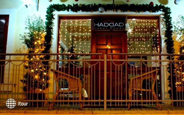 Haddad Guest House 10
