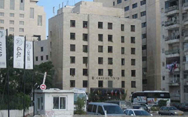 Caesar Hotel Jerusalem 1