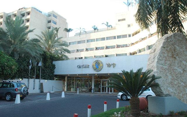 Caesar Hotel Jerusalem 3